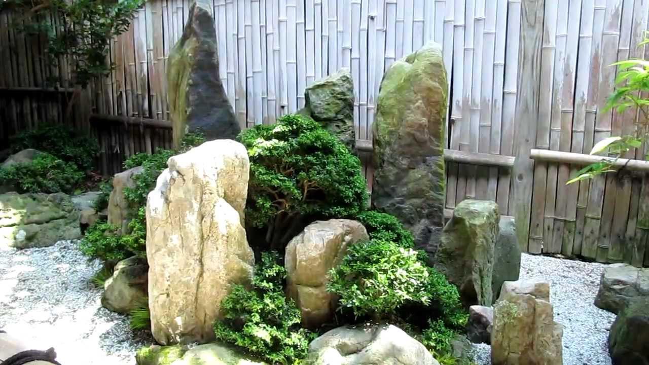 Entrance garden in a Zen/Japanese style arrangement - YouTube
