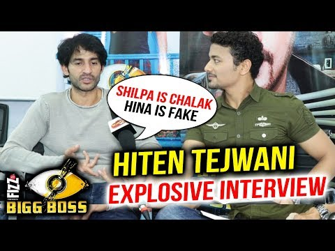 Bigg Boss 11 | Hiten Tejwani का EXCLUSIVE Interview After Eviction | 17 Dec 2017 Episode