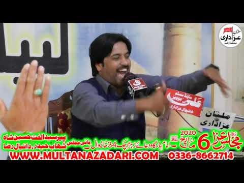 Allama Syed Aqil Raza Zaidi I Majlis 6 March 2020 I