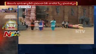 Prapancha Telugu Mahasabhalu: Grand Celebrations at LB Stadium -- Live Updates  - netivaarthalu.com