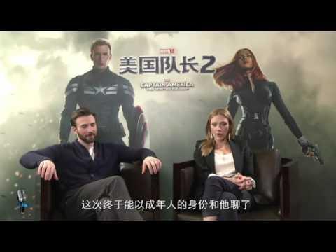 Chris Evans and Scarlett Johansson Mtime Interview