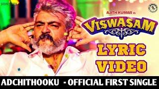 Viswasam First Single - Adchithooku Song Reaction | Ajith | Adchithooku Song | Viswasam | Songs