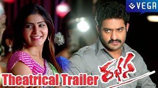 Rabhasa Movie Theatrical Trailer - Jr NTR, Samantha, Pranitha - Telugu Trailer 2014