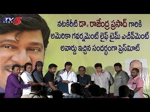 Natakireeti Dr Rajendra Prasad Received Lifetime Achievement Award From US Govt | TV5 News