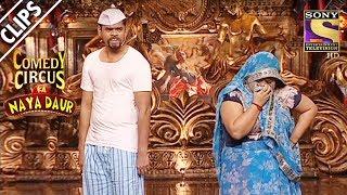 Siddharth As A Corrupt Politician   Comedy Circus Ka Naya Daur