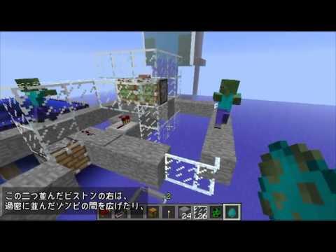 【Minecraft】 ゾンビ:村人式トラップタワー 【毎時10000】