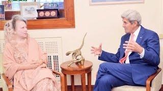 জন কেরির সঙ্গে খালেদা জিয়ার বৈঠক l News & Current Affairs