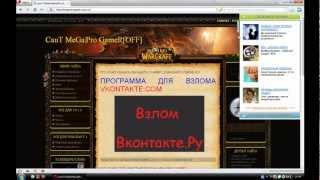 Map Hack для Warcraft 3 (DoTa) 2012 НОВИНКА!!! HD.mp4