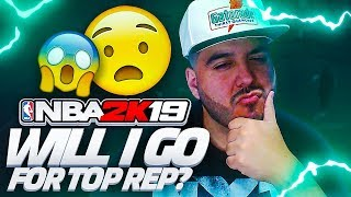 NBA 2K19 THE TRUTH ABOUT TOP REP! FIRST LEGEND - FIRST 99 OVERALL