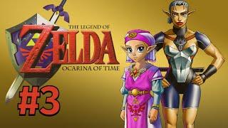 Legend of Zelda: Ocarina of Time - Part 3 - The Princess of Destiny