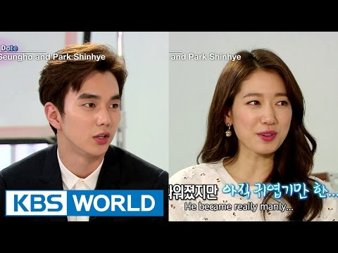 Yu Seungho and Park Shinhye's sweet date (Entertainment Weekly / 2015.04.10)