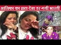 "Bhatri Singh ""I Am Scared After Aasifa Case""