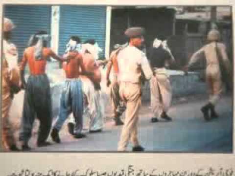 Mqm Shuhda E Haq.sarfaroshi Ki Tamanna video