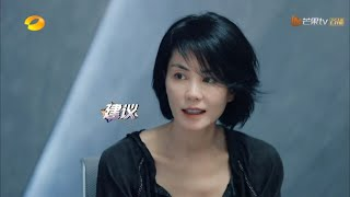 《幻乐之城》王菲cut:你竟是这样的菲姐 王菲20年前的穿越剧意外曝光PhantaCity【歌手官方音乐频道】