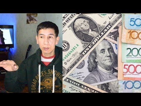 Что будет с национальной валютой Казахстана, утянет ли его российский рубль за собой?
