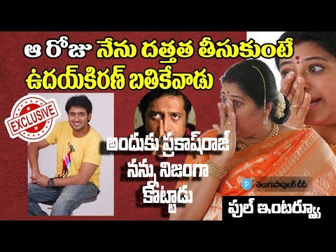 Cine Actress Sudha Emotional Full Interview | Telugu Popular TV Exclusive