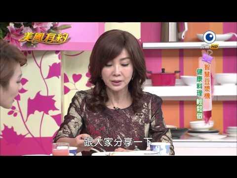 台綜-美鳳有約-EP 285 美鳳上菜 豆腐腦羹 (陳玫伊)