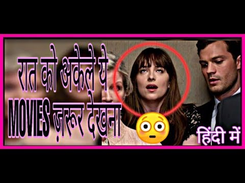Top five hot movies of Hollywood in hindi thumbnail