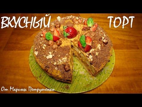 Как приготовить торт в мультиварке редмонд рецепты с фото