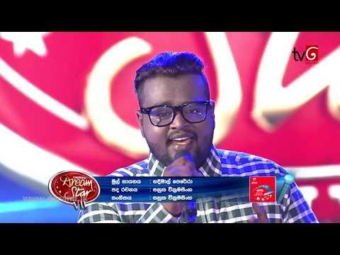 Dream Star Season 07 | Final 48 ( 04th Group ) Deshan Nirmala Wilege | 24-06-2017