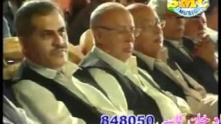 Download Lagu Ustad Abdullah Muqurai ♥ pashto songs ♥_(360p).flv Gratis STAFABAND