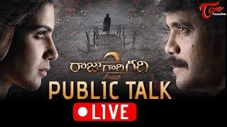 Raju Gari Gadhi 2 Public Talk LIVE from Prasads IMAX | Hit or Flop ?