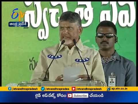 Swachta Hi Seva Programme | CM Chandrababu Speech at | Indira Gandhi Stadium | Vijayawada