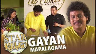 STAR KITCHEN | Gayan Mapalagama | 12 - 01 - 2020