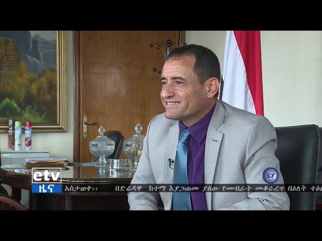 Yemani Ambasador Praises Dr Abiy For Bringing Fundamental Changes In Ethiopia