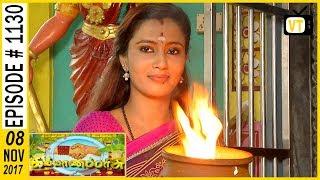 Kalyanaparisu - கல்யாணபரிசு - Tamil Serial | Sun TV | Episode 1130 | 08/11/2017