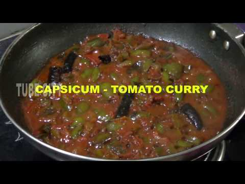 CAPSICUM-TOMATO CURRY IN TELUGU