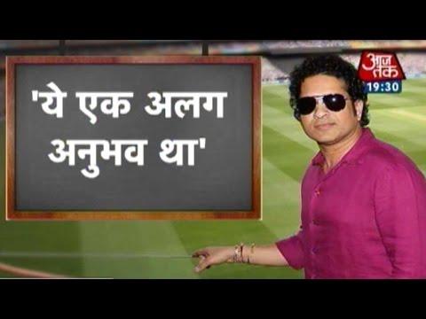 Sachin... Sachin: Tendulkar Shares Memories, Advice for Team India