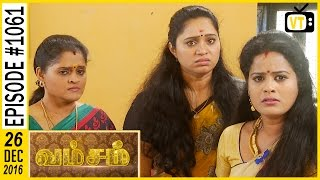 Vamsam - வம்சம் | Tamil Serial | Sun TV | Episode 1061 | 26/12/2016