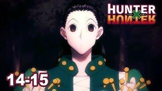 HUNT OR BE HUNTED - Hunter x Hunter - Episode 14-15 - Reaction Abridged