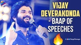 Vijay Deverakonda Career Best Speeches | Taxiwaala | Arjun Reddy | Geetha Govindam |Telugu FilmNagar