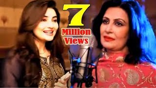 Naghma and Gulpanra New Song - Bale Bale Ze Che Khware Zulfan By Naghma and Gulpanra