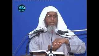 Muntaqal Akhbaar D13aad | Sh.Maxamed Cabdi Umal