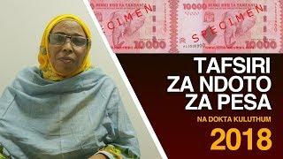 TAFSIRI ZA NDOTO ZA PESA - S01EP32 - Utabiri wa Nyota na Mnajimu Kuluthum