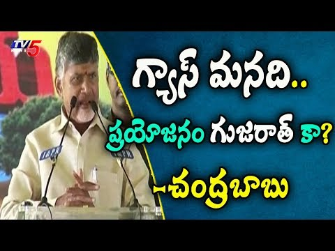 AP CM Chandrababu Naidu Slams YS Jagan For Supporting Modi | TV5 News