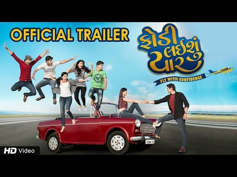 Fodi Laishu Yaar | Official Trailer | 2017 Gujarati Film | Aastha Film Production | Red Ribbon thumbnail