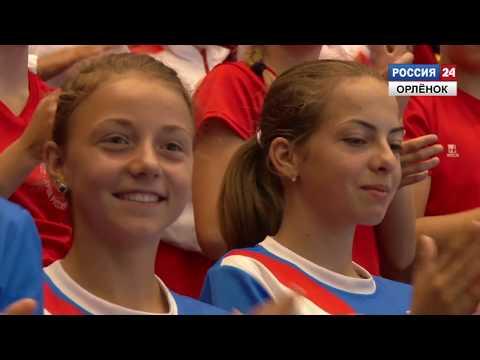 Открытие Президентских спортивных игр школьников