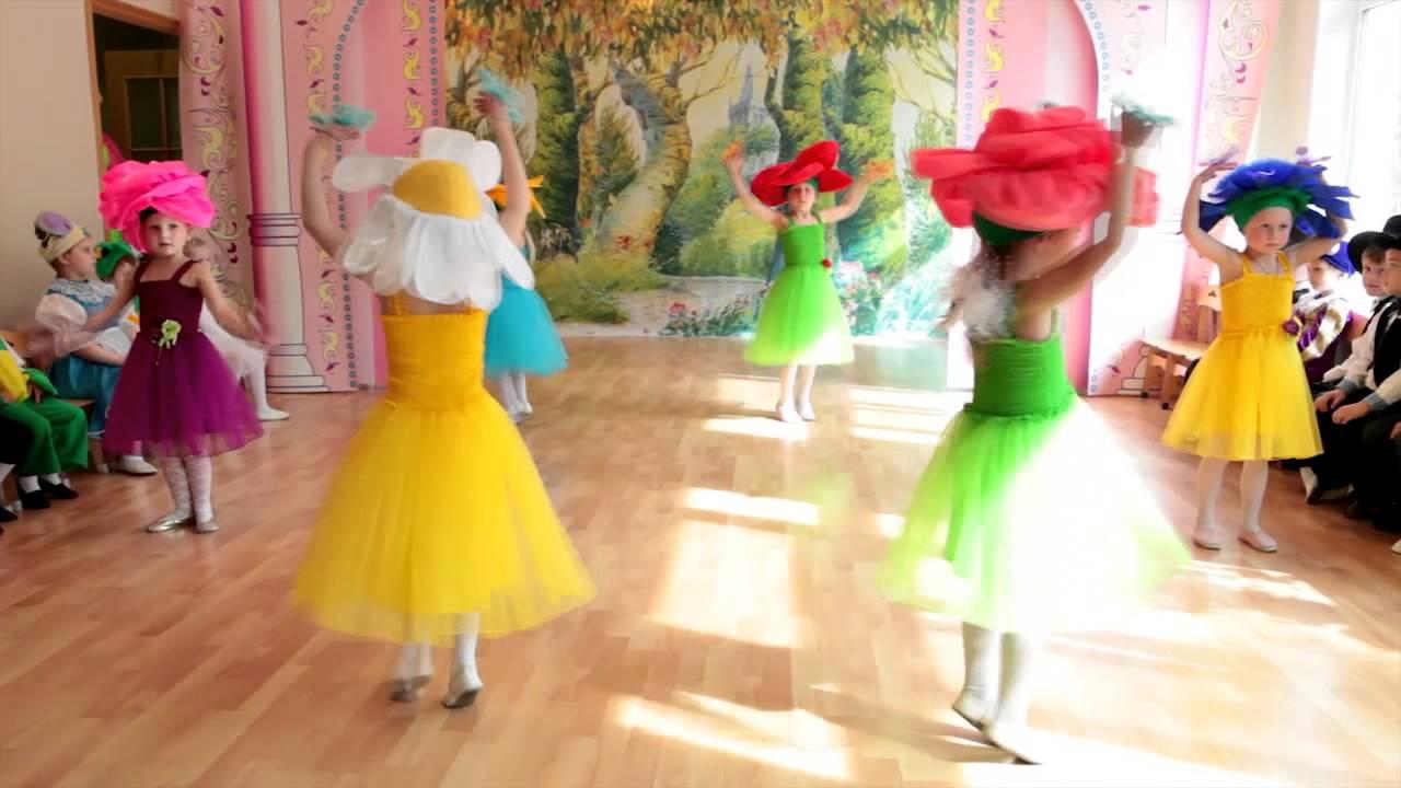 Танец утро цветов