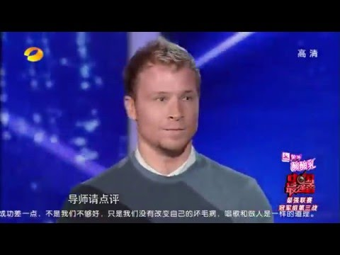 Backstreet Boys acapella I Want It That Way  X Factor China  with English subtitle