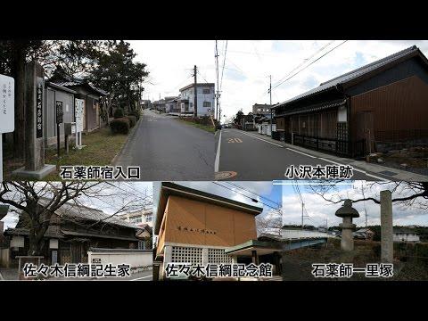 東海道 石薬師宿