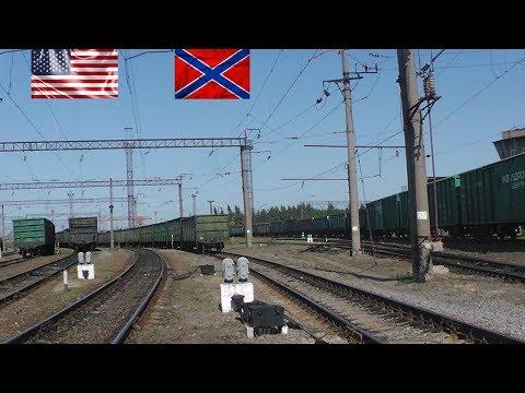 Американский уголь для Украины действительно из Пенсильвании?
