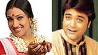 Choose Your Favorite Prosenjit And Rituparna Film...