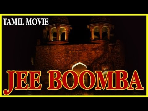 Jee Boomba - Tamil Full Length Movie video