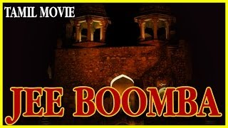 JEE BOOMBA - Tamil Full Length Movie