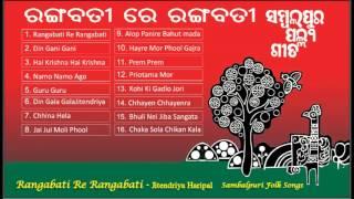 Rangabati | Original Song & Singer Jitendriya Haripal | Superhit Sambalpuri Folk Songs | Music Box
