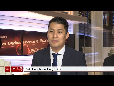 GA technologies[3491]マザーズ IPO